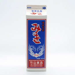 奄美大島 竹山食品 みき