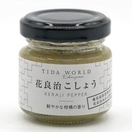 喜界島 花良治胡椒ビンタイプ