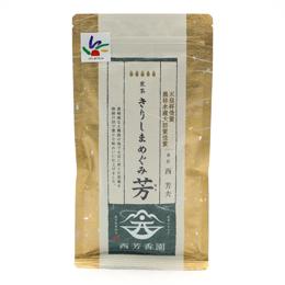 西芳香園製茶 銘茶きりしまめぐみ