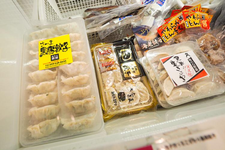 鹿児島餃子