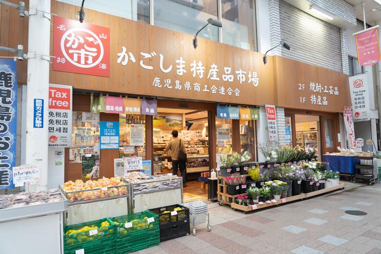 野菜・果物・生花