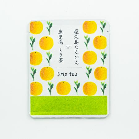 屋久島たんかん×鹿児島くき茶 Drip tea