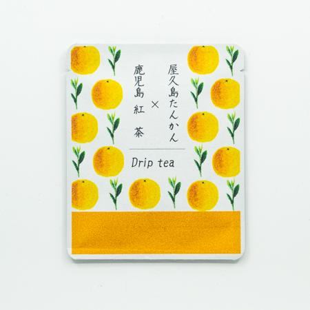 屋久島たんかん×鹿児島紅茶 Drip tea