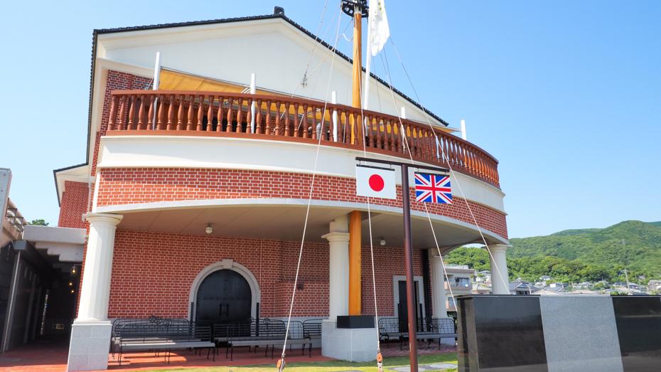 いちき串木野市-薩摩藩英国留学生記念館