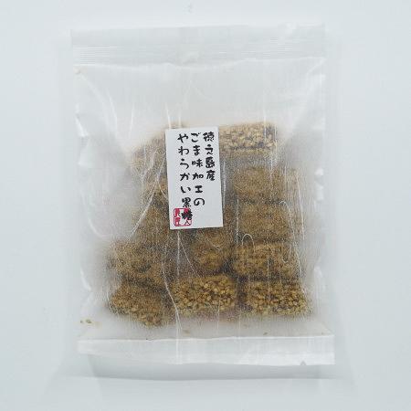 徳之島産ごま味加工のやわらかい黒糖