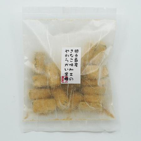 徳之島産きなこ味加工のやわらかい黒糖