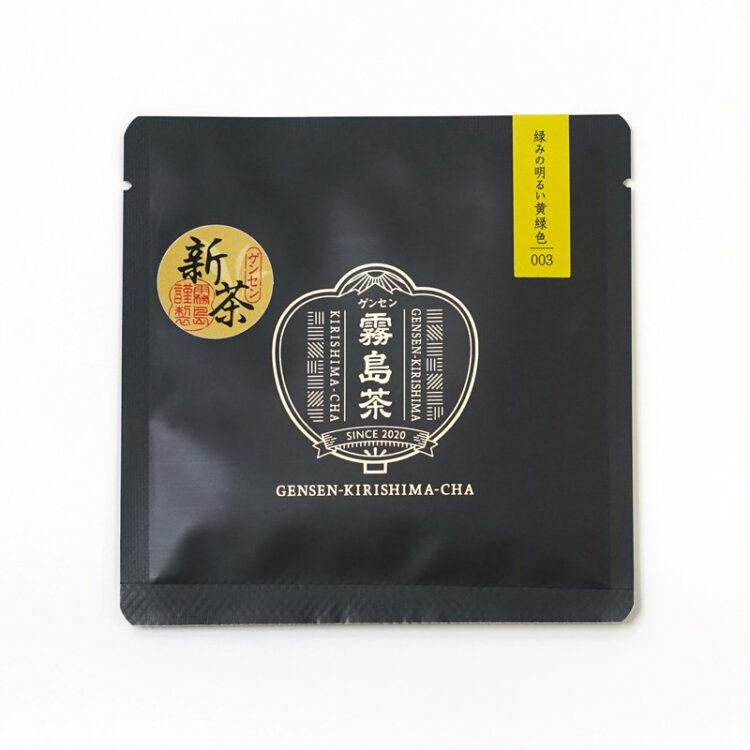 ゲンセン霧島茶(一煎タイプ)6グラム